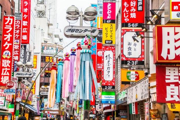japon-2016-31