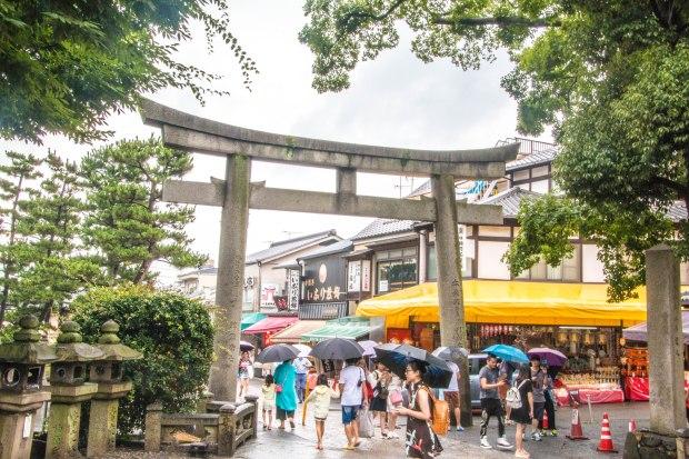 japon-2016-84